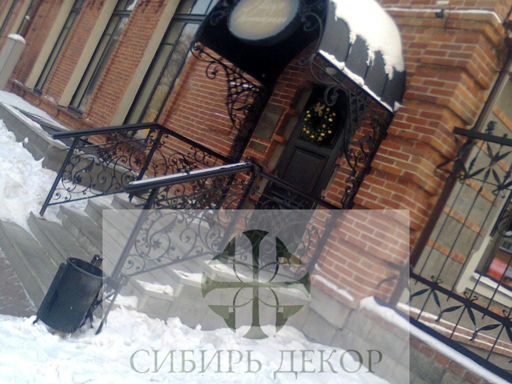 Художественная ковка в Новосибирске - кованые изделия на заказ, ворота, заборы, лестницы | Сибирь-Декор